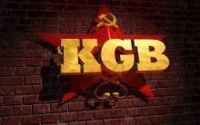 L'Affaire s'annonçait sordide Soveit-kgb-logo_0